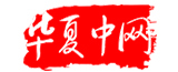華夏中網的logo